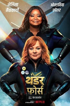 Thunder Force (2021) 950MB Full Hindi Dual Audio Movie Download 720p Web-DL