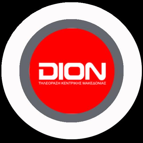 https://www.diontv.gr/webtv/