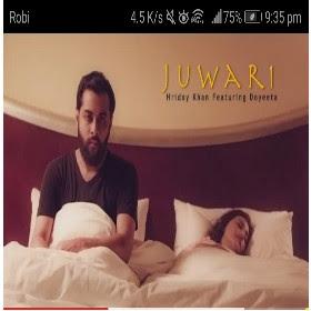 Juwari (Juyari) Lyrics (জুয়ারি) Hridoy Khan | Doyeeta New Song