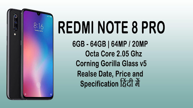 Xiaomi Redmi Note 8 Pro Review and Feature In Hindi 2019