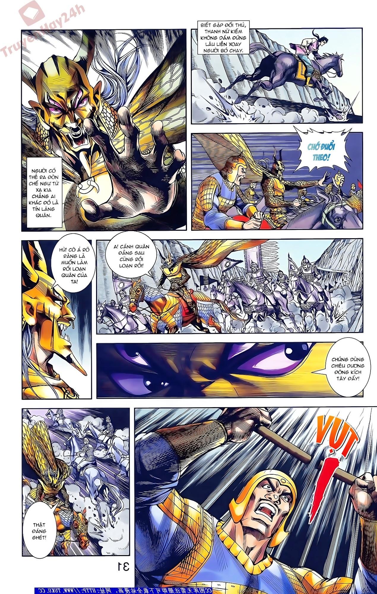 Tần Vương Doanh Chính chapter 48 trang 17
