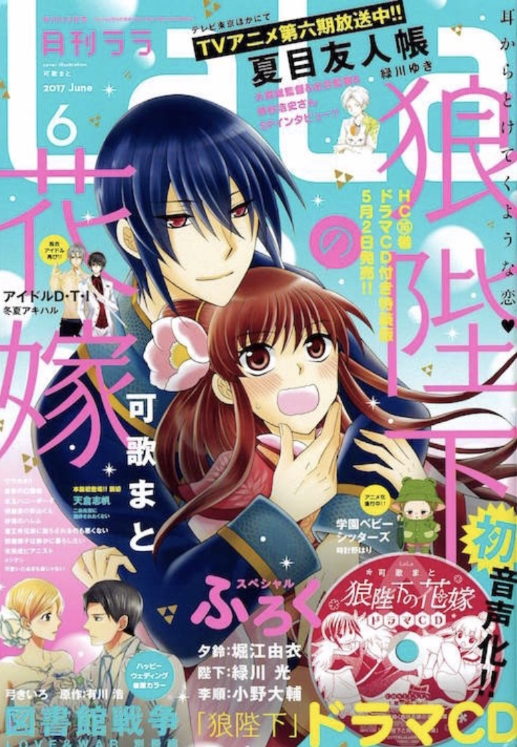 Hanayome-kun drama cd download - New movies coming out to buy