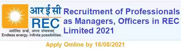 REC Limited Officer Manager Recruitment 2021