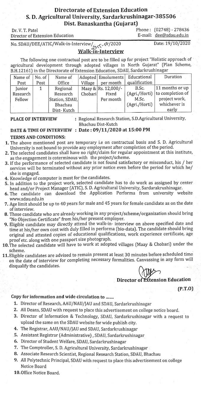 Sardar Krishi University Dantiwada Recruitment 2020