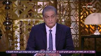 برنامج مساء dmc حلقة 16-1-2017 مع اسامه كمال