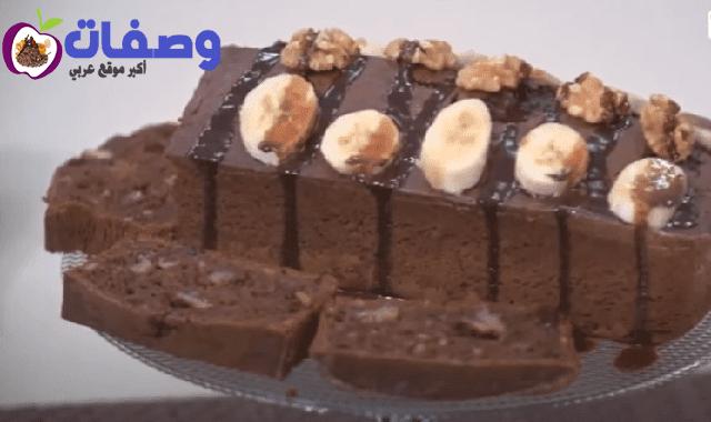 كيك الشيكولاته بالموز للشيف فاطمة ابو حاتى
