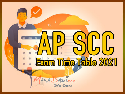 AP SSC Time Table 2021-AP 10th class time table
