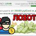 [ЛОХОТРОН] intbuyw.ru, intbuyr.ru, intbuy.ru Отзывы, развод, обман? Платформа MONEY GRAM