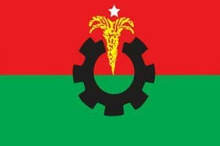 নওগাঁর আত্রাইয়ে জাতীয়তাবাদী যুবদলের আহবায়ক কমিটির অনুমোদন