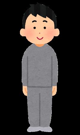 部屋着を着た人のイラスト(男性)
