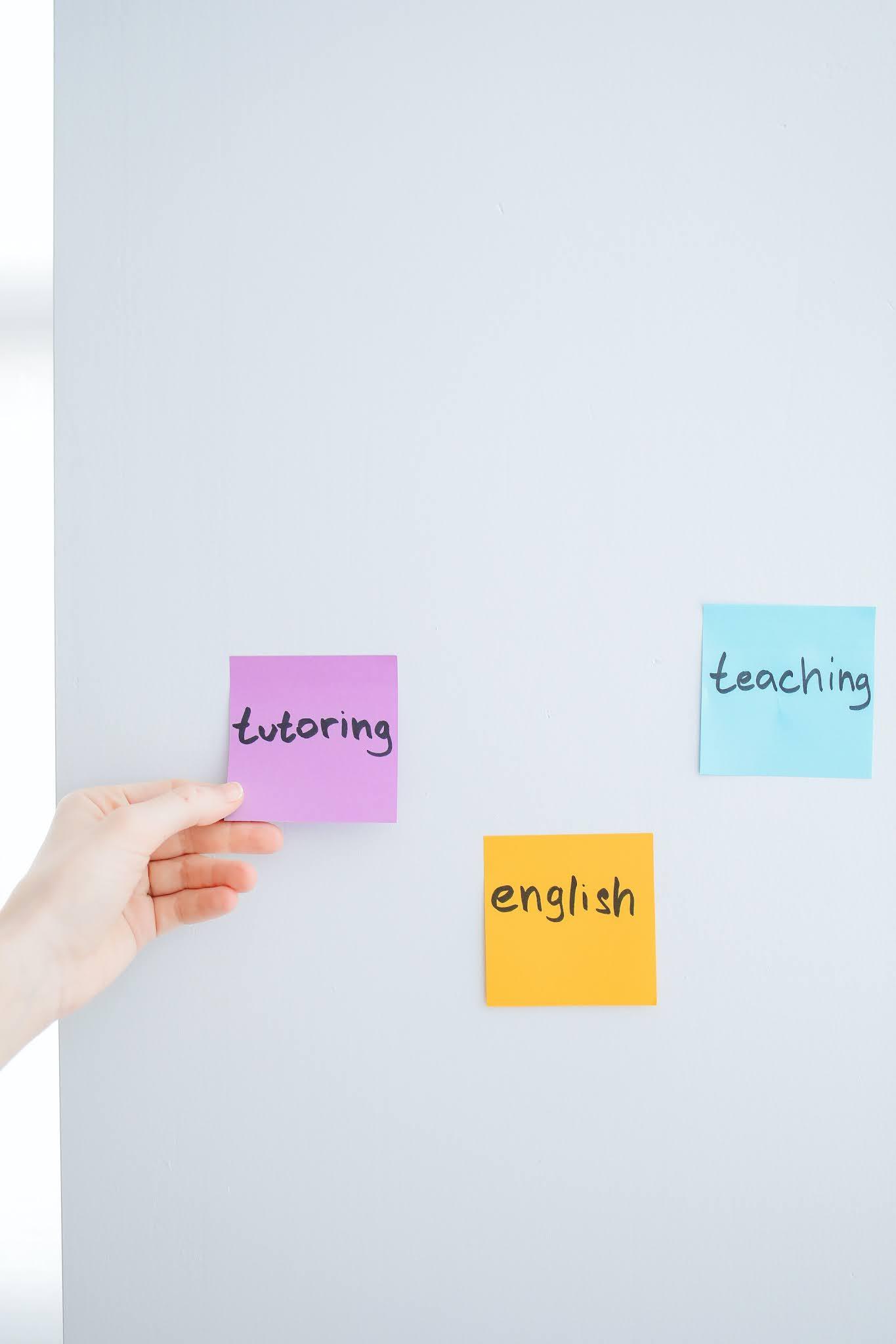 ইংরেজি শিক্ষা