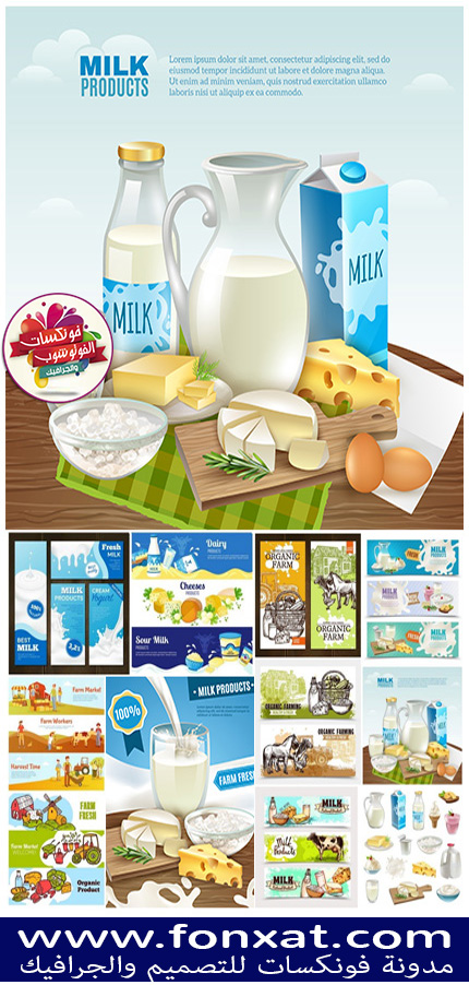 Milk Products Banners With Advertising Of Different Cheeses