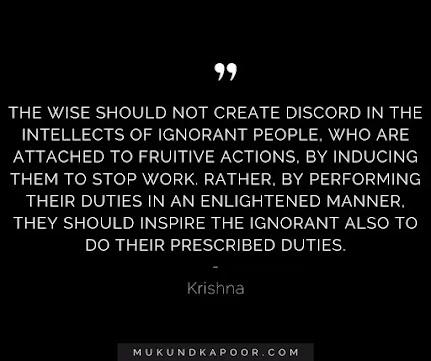 inspiring gita quotes, bhagavad gita quotes