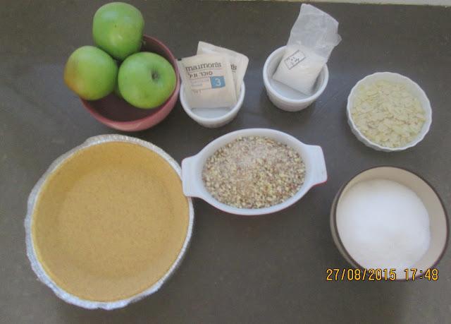 IMG 0343 - פאי תפוחים טעים לראש השנה