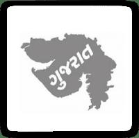 Download Gujarat Rozgaar Samachar (08-01-2020)