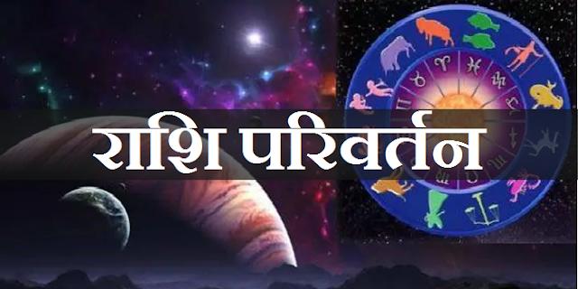 16 अगस्त से सिंह के शुक्र: पढ़िए आपकी राशि पर क्या असर पढ़ेगा   SHUKRA SINGH RASHI PARIVARTAN