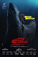 Mako 2021 Dual Audio Hindi [Fan Dubbed] 720p CAMRip