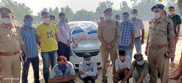 कोतवाली उरई पुलिस एवं SOG व सर्विलांश सेल की संयुक्त टीम द्वारा 4 शातिर अन्तर्राजीय गांजा तस्कर को अवैध गांजा व मारुती सुजूकी कार के साथ गिरफ्तार किया