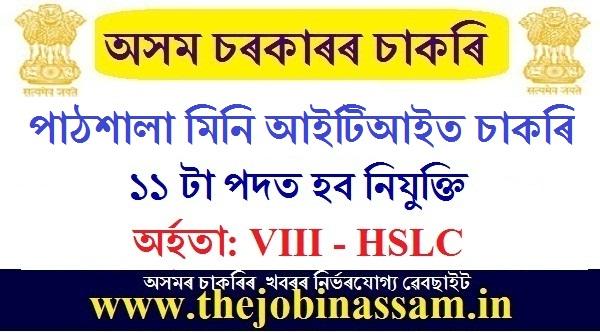 Mini ITI, Pathsala Recruitment 2020
