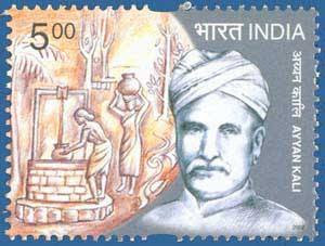 An Indian postage stamp commemorating the great social reformer