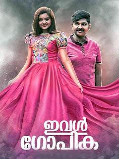 Eval Gopika Malayalam movie, mallurelease