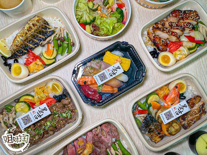 外帶精緻日式餐盒,招牌嫩煎牛蒜香丼每天都一掃而空,現在買餐盒還送味噌湯沙拉及蒸蛋-墨吉日本料理