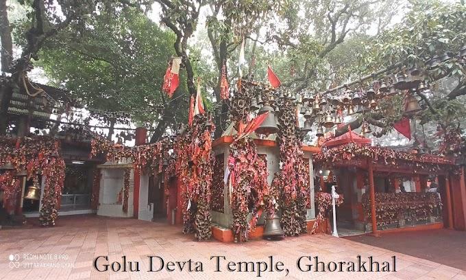 "Who Else Wants To Visit ""GOLU DEVTA MANDIR (गोलू देवता मन्दिर)""GHORAKHAL"