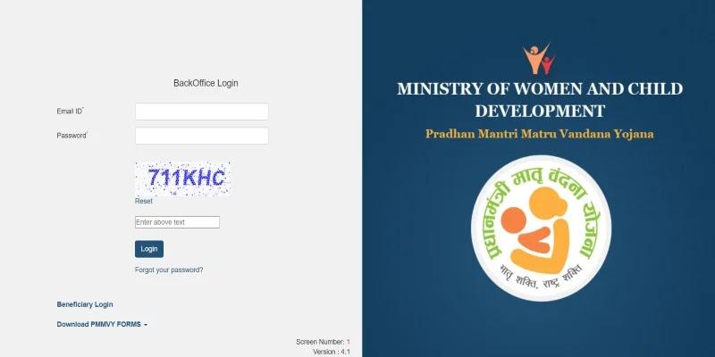 प्रधानमंत्री मातृत्व वंदना योजना 2021: आवेदन फॉर्म, गर्भावस्था सहायता योजना