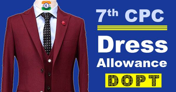 7thCPC-Dress-Allowance-DoPT