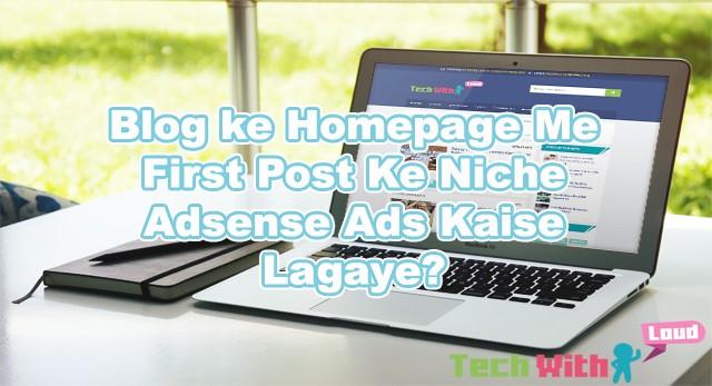 Blog-ke-Homepage-Me-First-Post-Ke-Niche-Adsense-Ads-Kaise-Lagaye