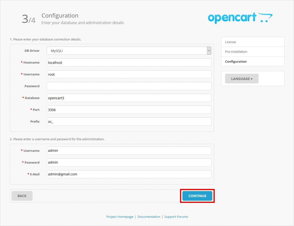 معالج تثبيت منصة OpenCart