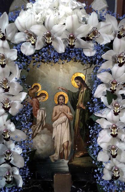 Καλημέρα Κατερίνη, καλημέρα Πιερία. Σάββατο σήμερα 6 Ιανουαρίου 2018. Τα Άγια Θεοφάνεια.