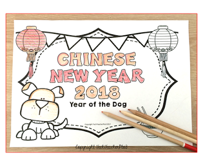 chinese new year, china, new year, free, download, colouring, coloring, page, 2018