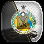 أهداف مباراة حرس الحدود وغزل المحلة