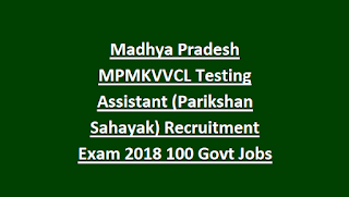 Madhya Pradesh MPMKVVCL Testing Assistant (Parikshan Sahayak) Recruitment Exam 2018 100 Govt Jobs Apply MPOnline MPCZ