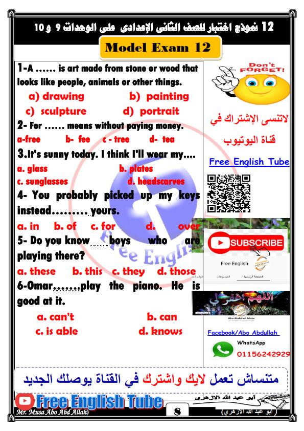 نماذج امتحانات أبريل لغة إنجليزية للصف الثاني الاعدادي ترم ثاني.. مستر أبو عبدالله الأزهرى 12model%2Bexams%2BApril2021%2Bprep2_009