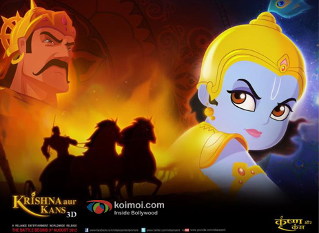 Krishna Aur Kans Dubbed In Hindi Download Torrent - MCS Partners