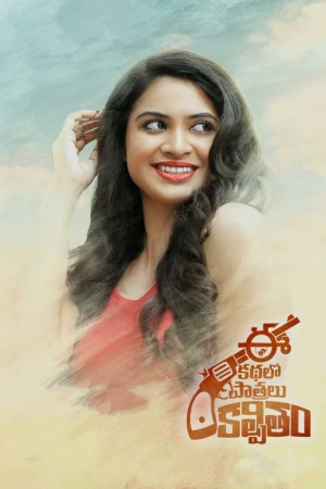 Download Ee Kathalo Paathralu Kalpitam (2021) Dual Audio {Hindi(VoiceOver)-Telugu} Movie 720p HDRip 1GB