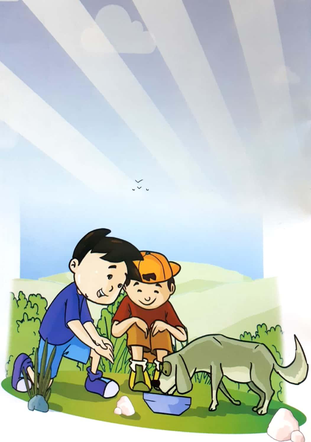 الرفق بالحيوان,بالحيوان,الرفق,الحيوان,قصة الرفق بالحيوان,العوضي,الرفق بالحيوانات,رفق بالحيوان,رمضان,الرفق بالحيوان واجب,ارفقو بالحيوانات,رفق بالحيوانات,اطفال الرفق بالحيوان,الرفق بالحيوان اطفال,الرفق بالحيوان كرتون,الله,الجنة,العناية بالحيوانات