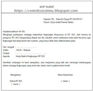 contoh surat undangan kerja bakti rt