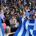 Ελλάδα: παίκτης ή θήραμα; - Η ανάγκη για μία νέα Μεγάλη Ιδέα