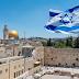 Yo soy Israel. Por Jorge Rozemblum