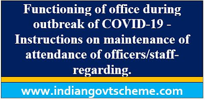 Functioning of office during outbreak of COVID-19