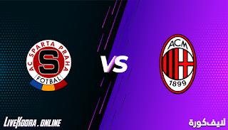 مشاهدة مباراة سبارتا براغ وميلان بث مباشر بتاريخ 10-12-2020 الدوري الأوروبي