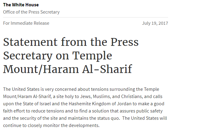 Jew Detector: White House Statement On Temple Mount Issue Ignores
