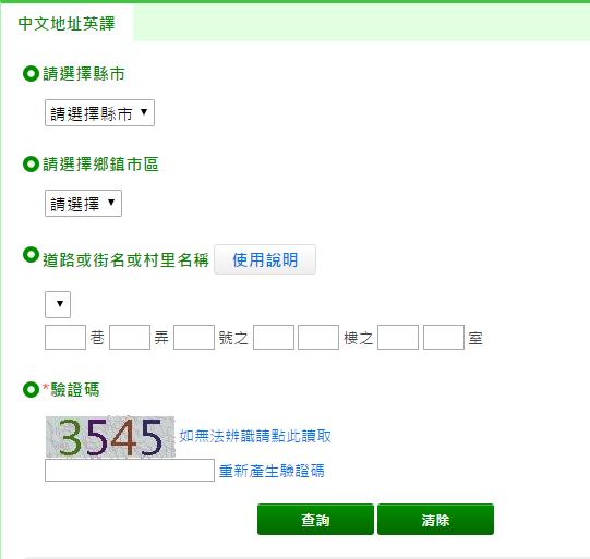 台灣iHerb