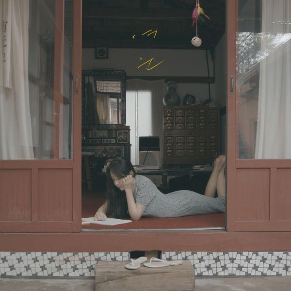 Eun Ho – resonance – Single