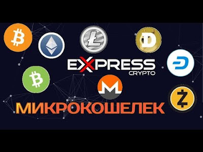 Www crypto trade com