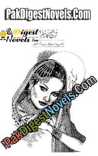 Tarjeeh Ka Safary Afsana By Naheed Sultana Akhtar