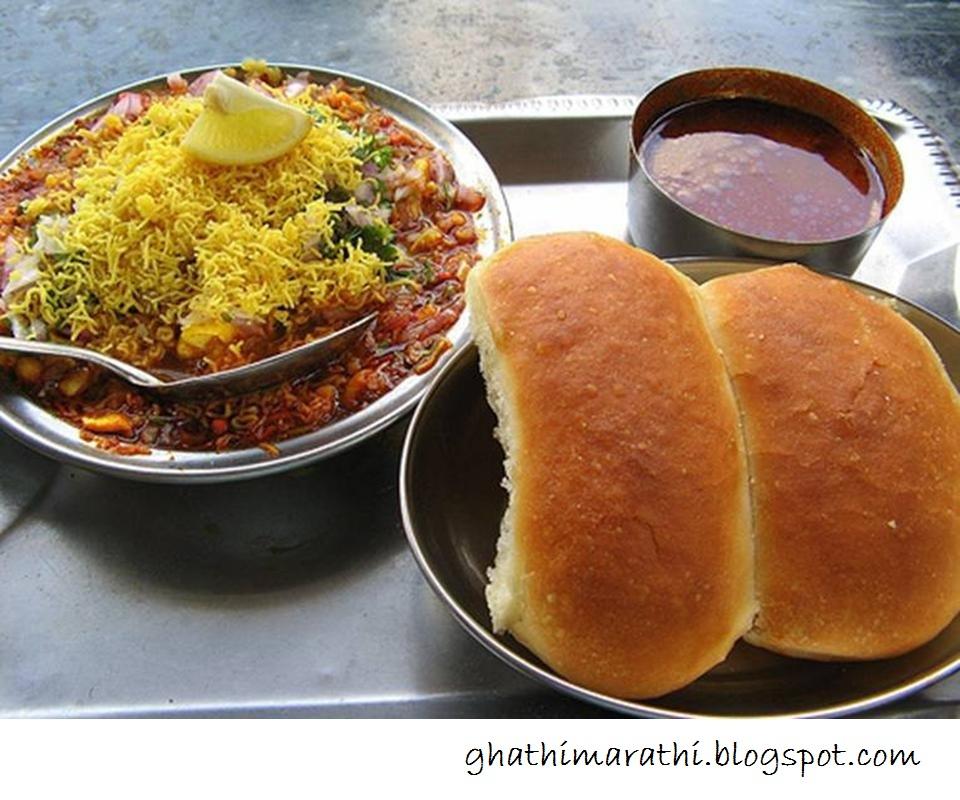 Misal Pav - Maharashtrian special recipe - YouTube  Misal Pav Recipe In Marathi